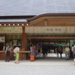 愛知県名古屋市の安産祈願 – 熱田神宮 (あつたじんぐう)