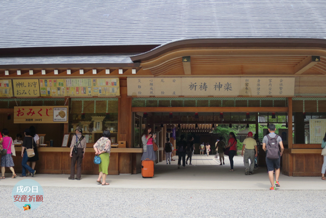 愛知県 熱田神宮