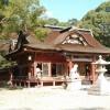 愛知県岡崎市の安産祈願 – 伊賀八幡宮 (いがはちまんぐう)