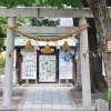 愛知県名古屋市の安産祈願 – 伊奴 (いぬ)神社