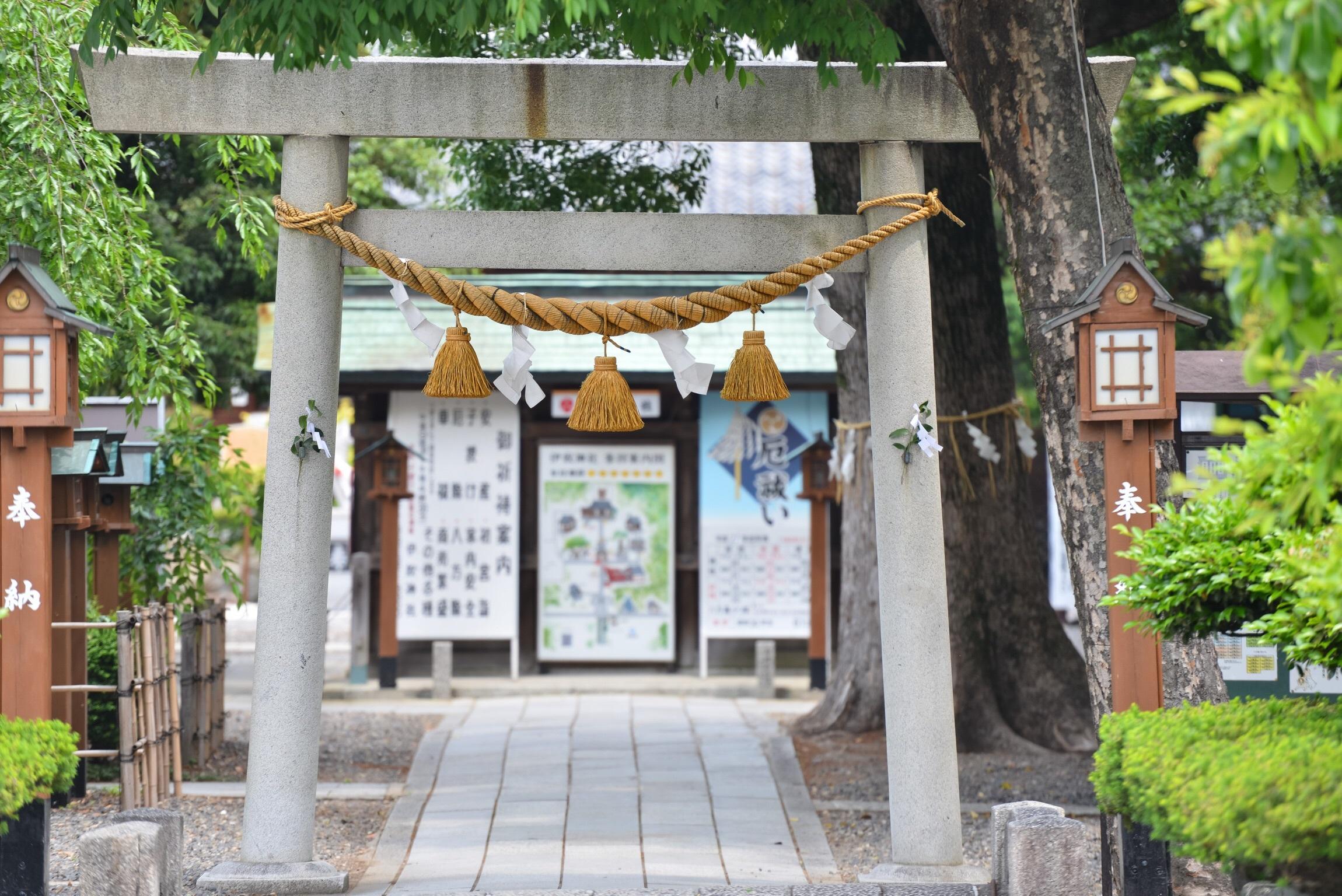 愛知県 伊奴神社