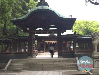 福岡県 水天宮