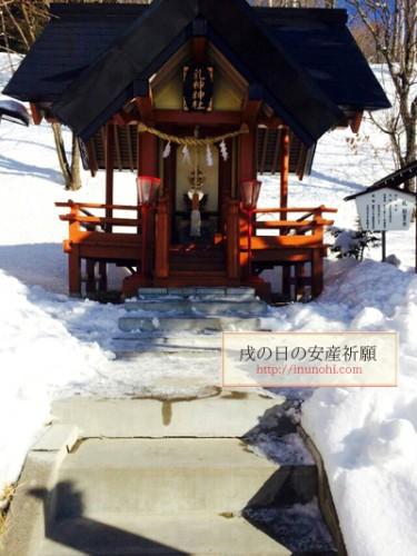 北海道 乳神神社