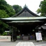 神奈川県鎌倉市の安産祈願 – 鎌倉宮 (かまくらぐう)