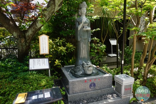神奈川県 水天宮平沼神社