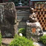 敷地神社(わら天神)以外にもまだまだある!京都府での安産祈願5選