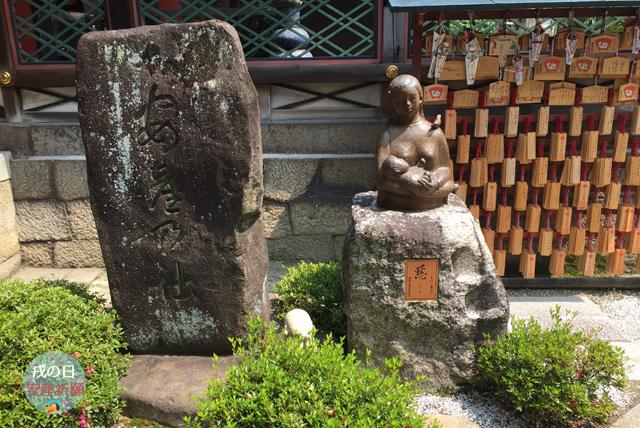 京都府 御香宮神社