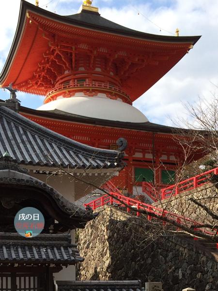 兵庫県 中山寺