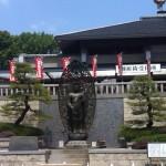 岡山県倉敷市の安産祈願 –  不洗観音寺(あらわずかんのんじ)