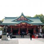 東京都千代田区の安産祈願 – 日枝神社 (ひえじんじゃ)