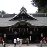 東京都府中市の安産祈願 – 大國魂神社 (おおくにたまじんじゃ)