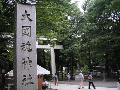 東京都 大國魂神社