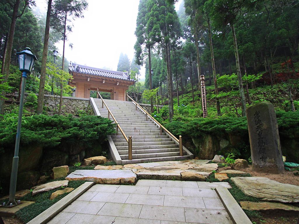 兵庫県 摩耶山天上寺