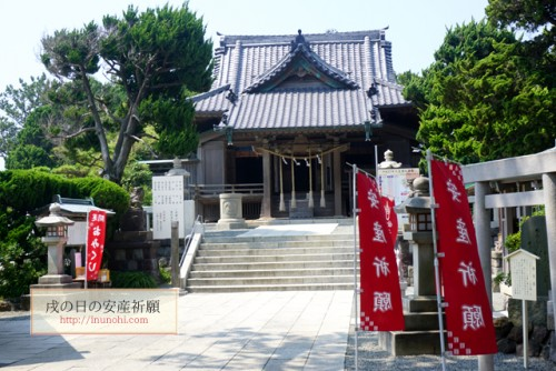 神奈川県 森戸大明神