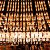 滋賀県犬上郡多賀町の安産祈願 – 多賀大社 (たがたいしゃ)