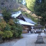 栃木県栃木市の安産祈願 – 太平山神社 (おおひらさんじんじゃ)