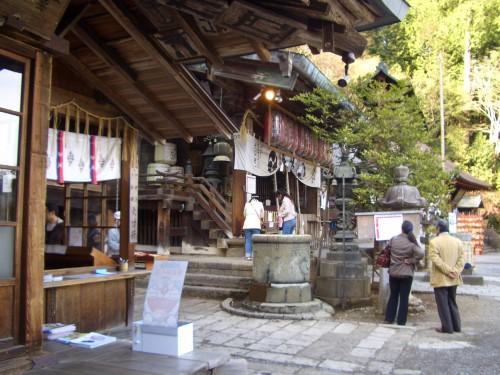 栃木県 大平山神社