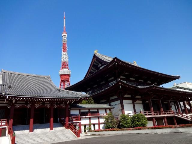 東京都港区 増上寺