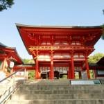 滋賀県大津市の安産祈願 – 近江神宮 (おうみじんぐう)