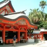 宮崎県宮崎市の安産祈願 – 青島神社 (あおしまじんじゃ)