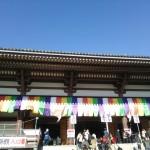 千葉県成田市の安産祈願 – 成田山新勝寺 (なりたさんしんしょうじ)