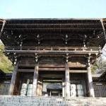 岐阜県岐阜市の安産祈願 – 伊奈波神社 (いなばじんじゃ)