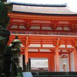 奈良県奈良市の安産祈願 – 春日大社 (かすがたいしゃ)