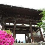 奈良県葛城市の安産祈願 – 當麻寺 (たいまでら)