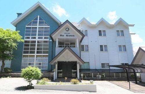 HOTEL RA・KUUN(ホテル ラクーン)
