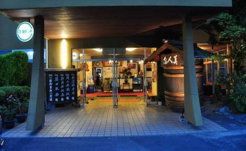 日本三美人の湯 湯元 湯の川