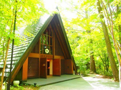 長野県 軽井沢エリアのマタニティプランのあるお宿