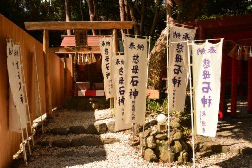 三重県でマタニティプランのあるお宿