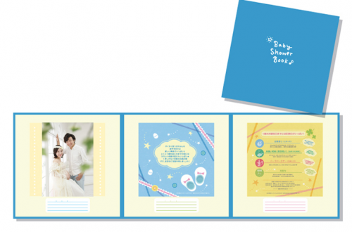スタジオアリス Baby Shower Book