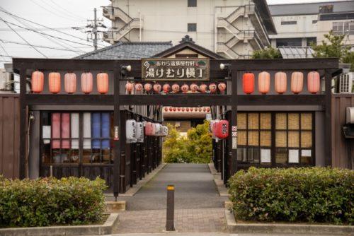 福井県 三国・あわらエリアのマタニティプランのあるお宿