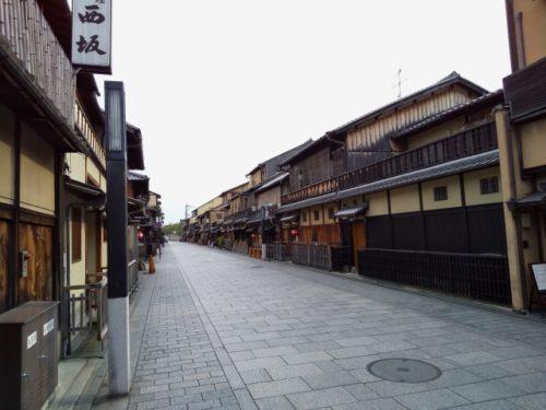 京都府 祇園・東山・北白川周辺エリアのマタニティプランのあるお宿