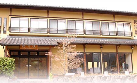 料理旅館 枕川楼(ちんせんろう)